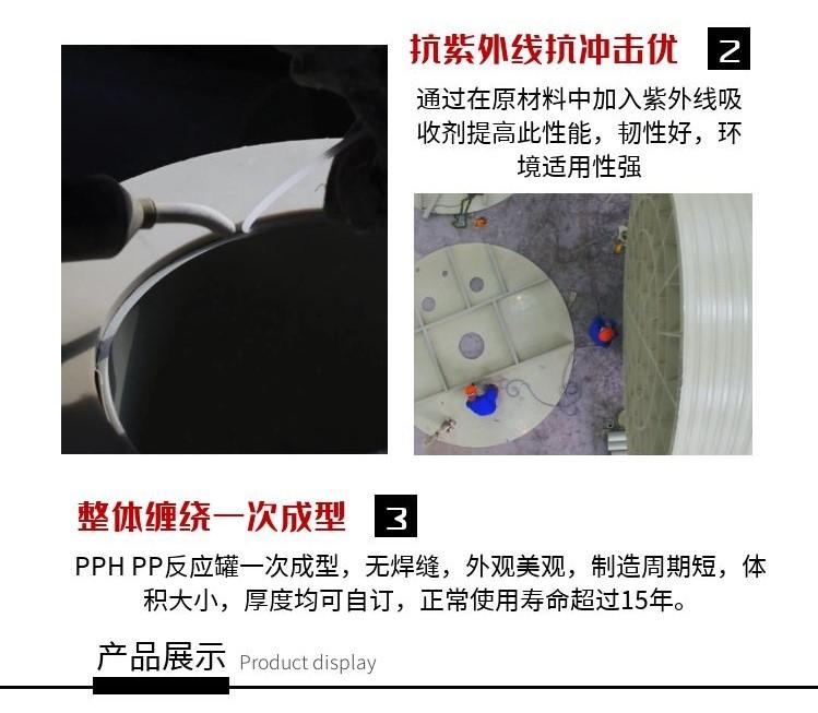 PPH��罐抗紫外�抗�_�粜��